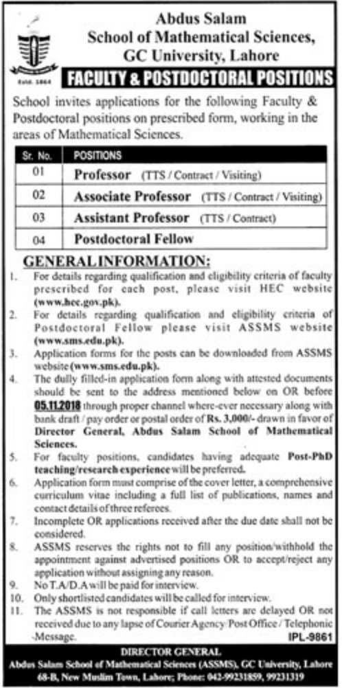 GC University Lahore Latest Jobs 8 October 2018