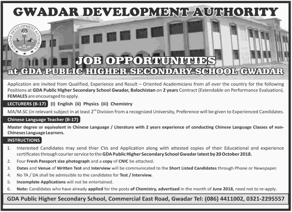 GDA Public Higher Secondary School Gwadar Jobs 2018