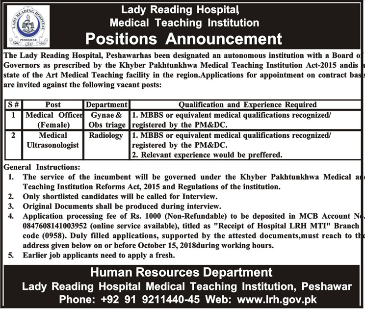 Lady Reading Hospital Peshawar Jobs 2 October 2018