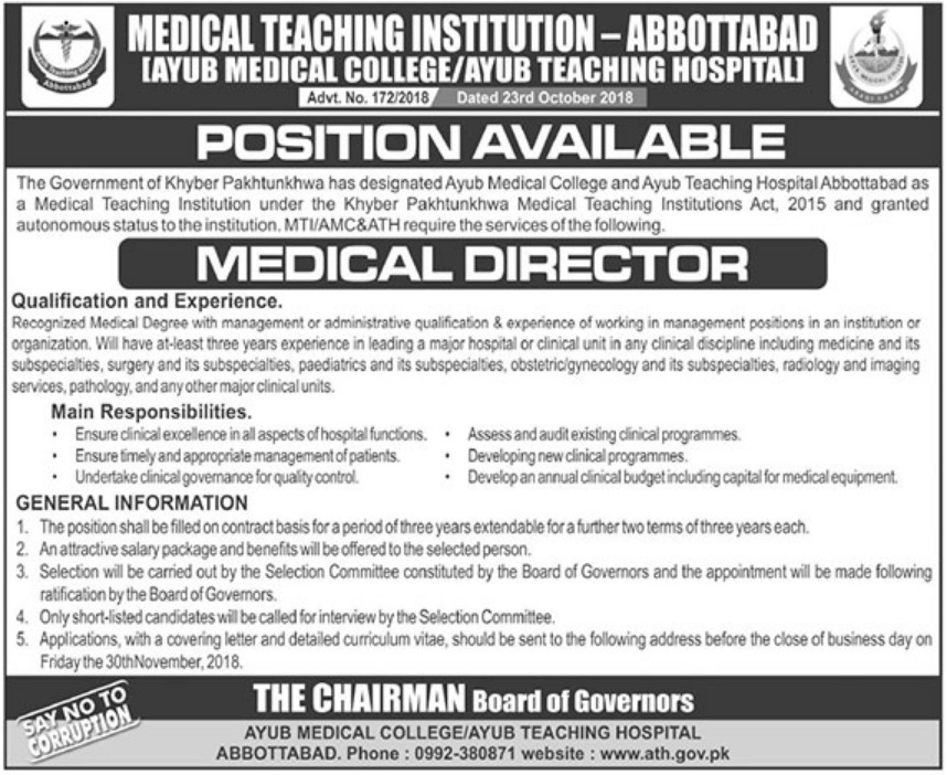 Medical Teaching Institution Abbottabad Jobs 2018(1)