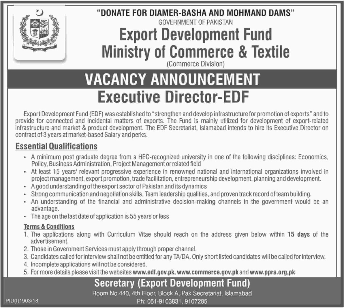 Ministry of Commerce & Textile Jobs Latest 2018