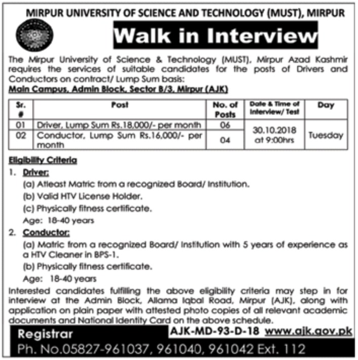 Mirpur University of Science & Technology MUST Mirpur Jobs Latest 2018