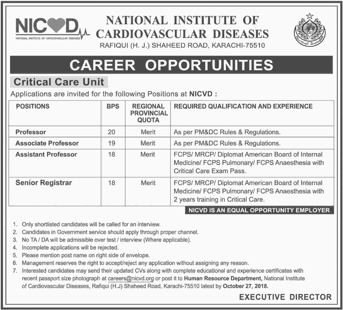 NICVD Karachi Latest Jobs 11 October 2018