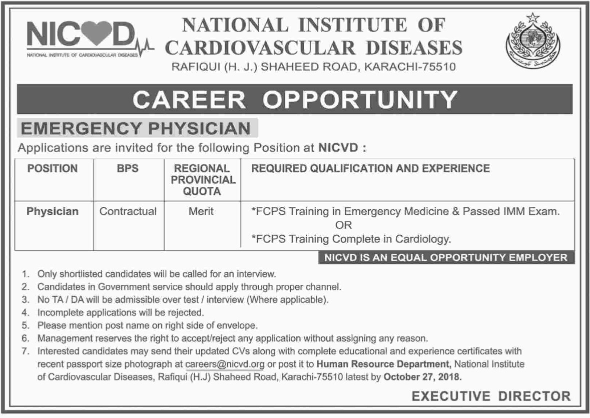 NICVD Karachi Latest Jobs 14 October 2018