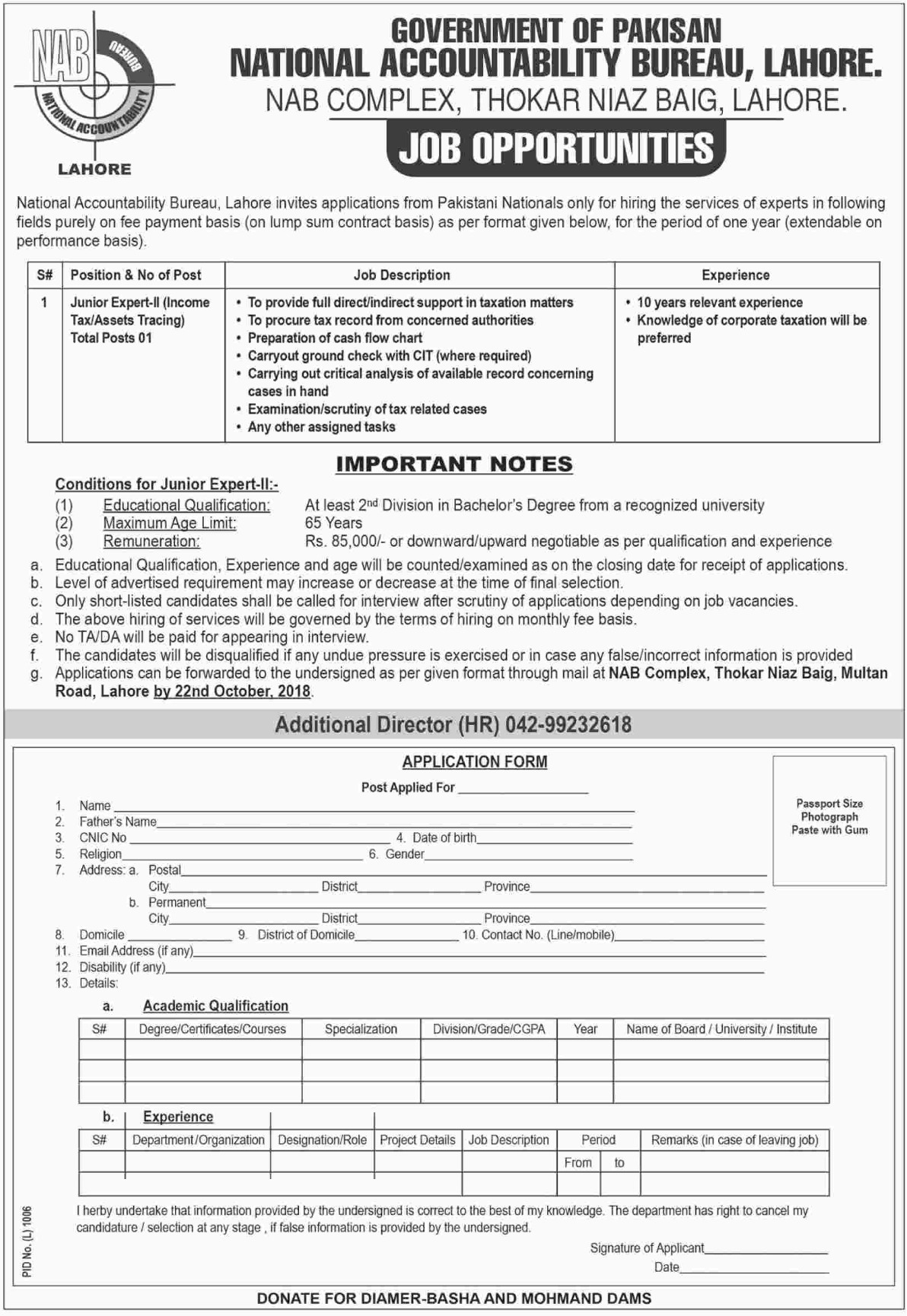 National Accountability Bureau NAB Lahore Govt of Pakistan Jobs 2018