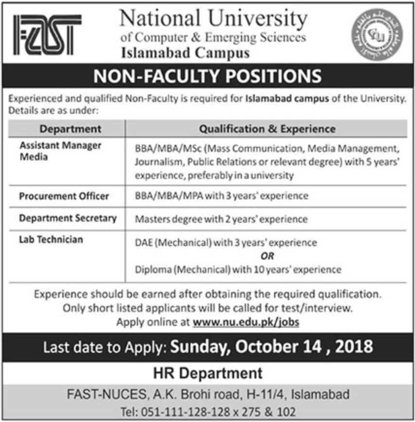 National University Islamabad Latest Jobs 2018