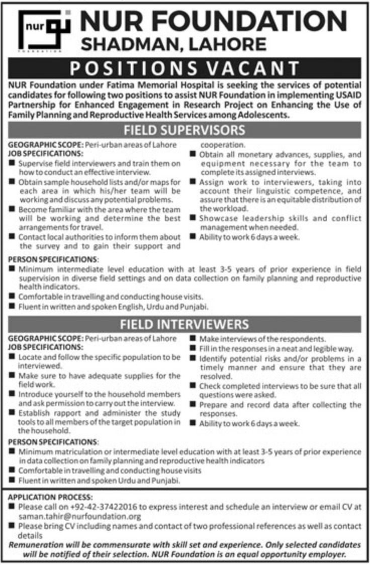 Nur Foundation Shadman Lahore Latest Jobs 2018