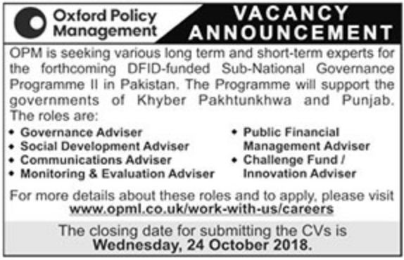 Oxford Policy Management OPM Latest Jobs 2018