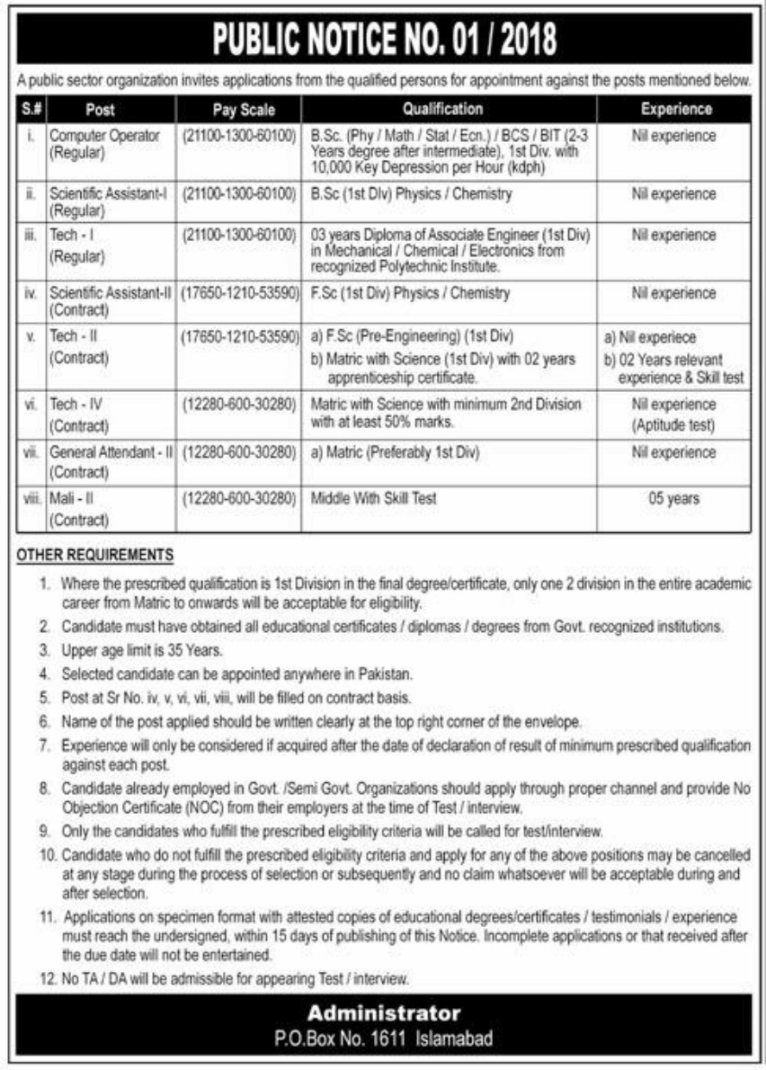 P O Box 1611 Islamabad PAEC Jobs Latest 2018 - PaperPk Jobs