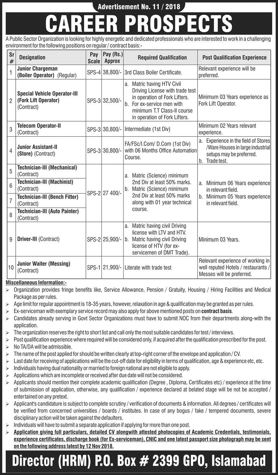 P.O.Box 2399 Islamabad Atomic Energy Jobs Latest 2018