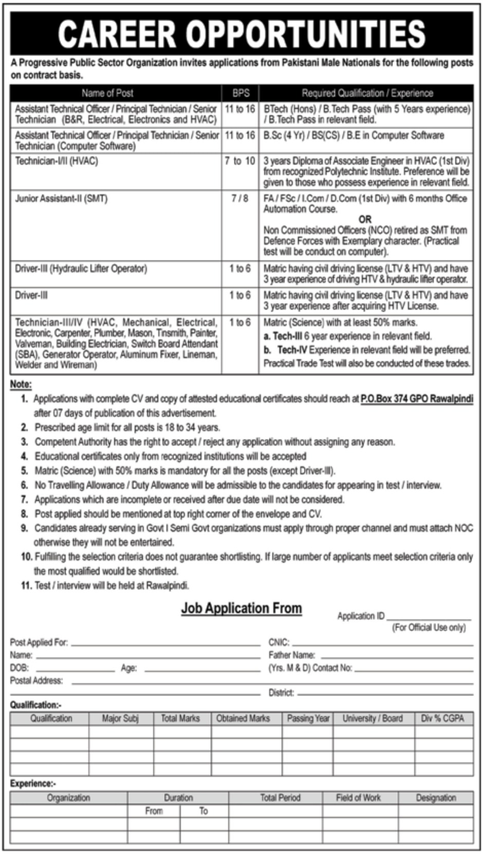 P.O.Box 374 GPO Rawalpindi Latest Jobs 2018