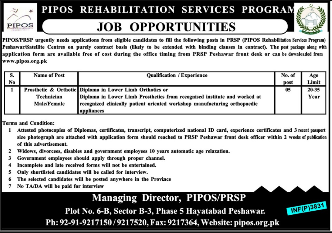 PIPOS Rehabilitation Services Program Peshawar Jobs 2018