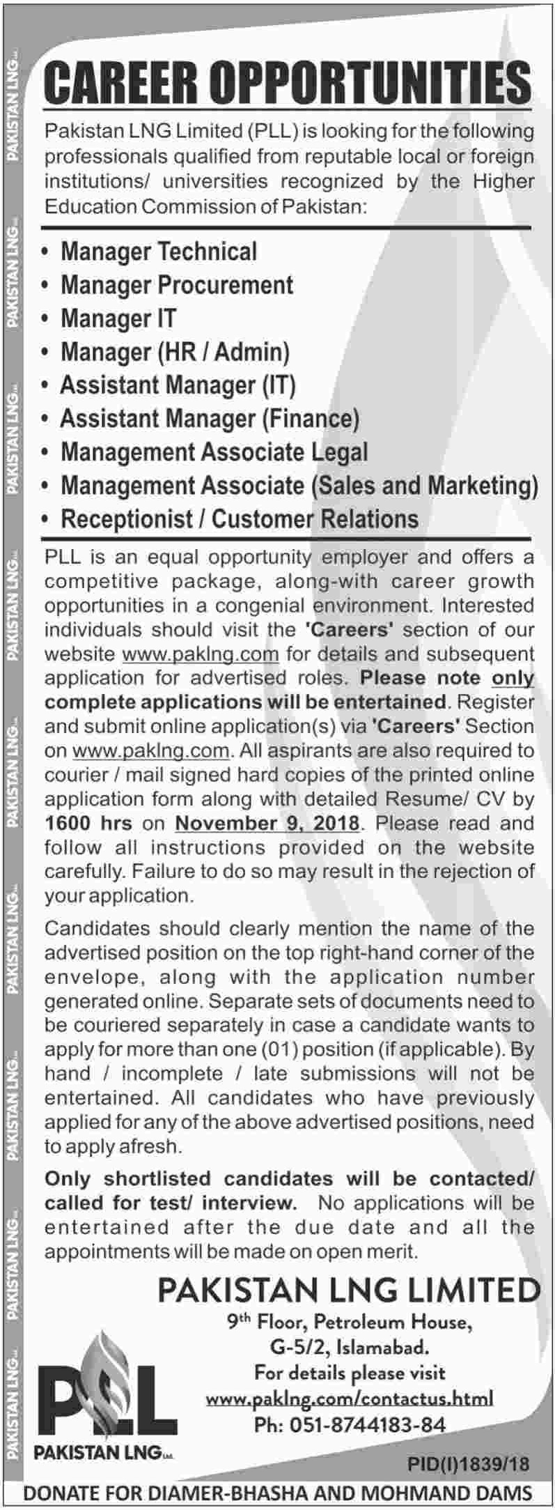 PLL Pakistan LNG Limited Latest Jobs 2018