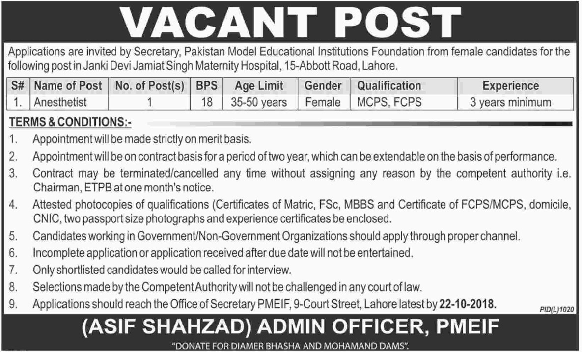 PMEIF Lahore Anesthetist Latest Jobs 6 October 2018