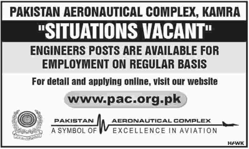 Pakistan Aeronautical Complex PAC Kamra Engineers Jobs 2018