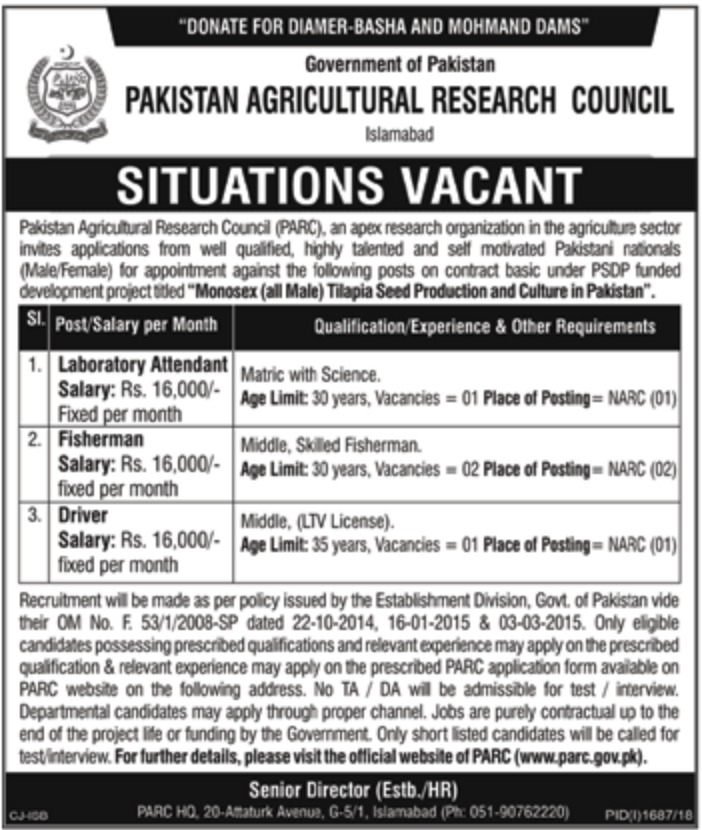 Pakistan Agricultural Research Council PARC Jobs 2018