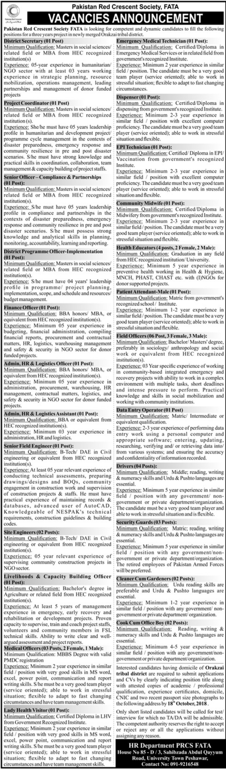 Pakistan Red Crescent Society PRCS FATA Jobs 2018