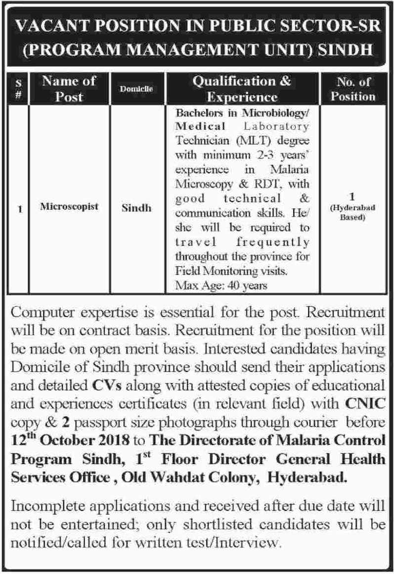 Program Management Unit Sindh Latest Jobs 2018