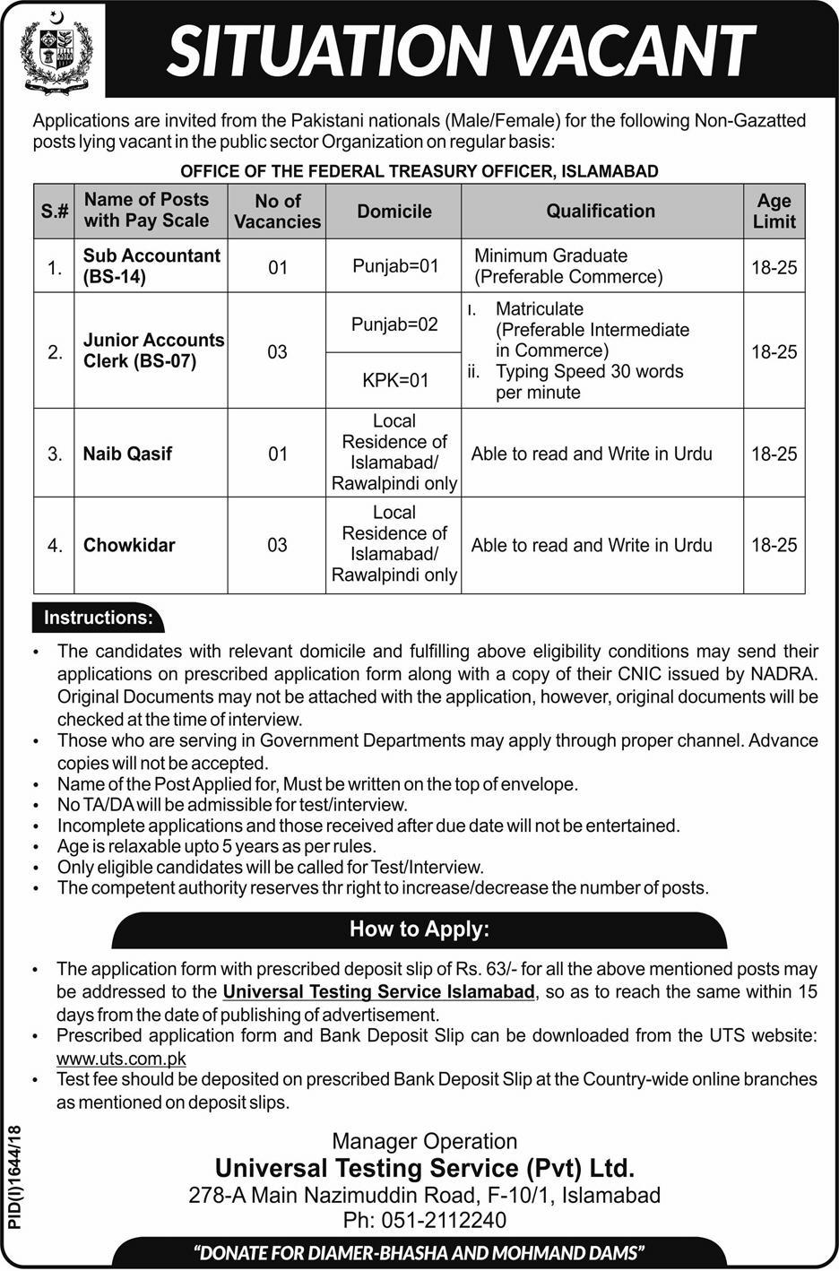 Public Sector Organization Islamabad Jobs Latest 2018