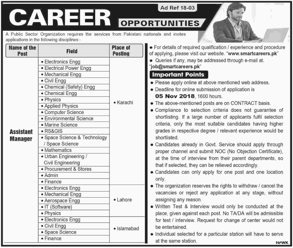Public Sector Organization Jobs 21 October 2018