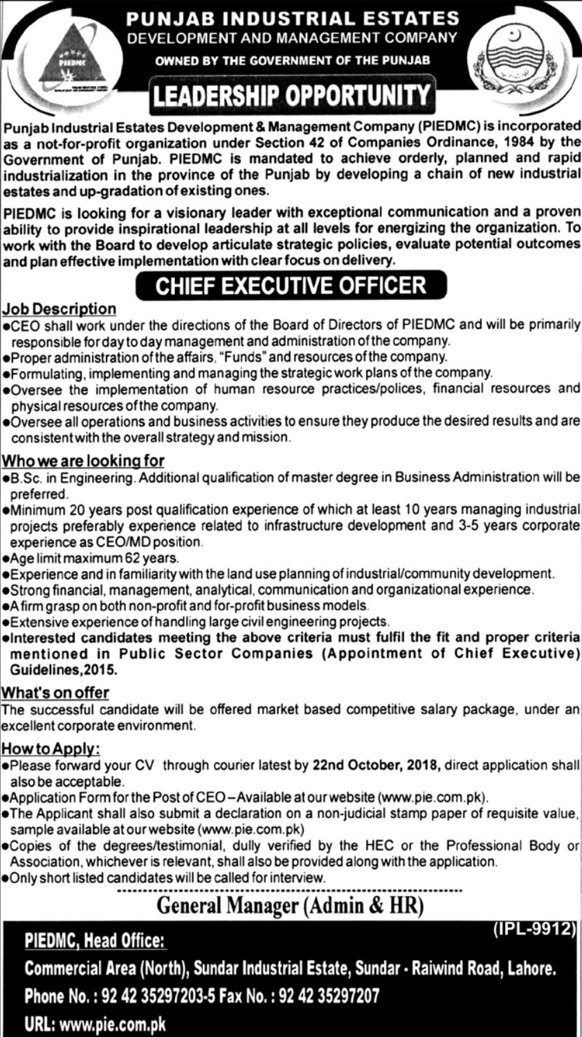 Punjab Industrial Estates PIEDMC Lahore Jobs 2018