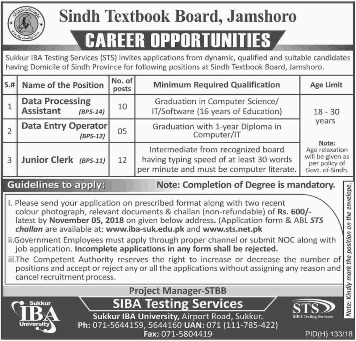 Sindh Textbook Board Jamshoro Latest Jobs 2018