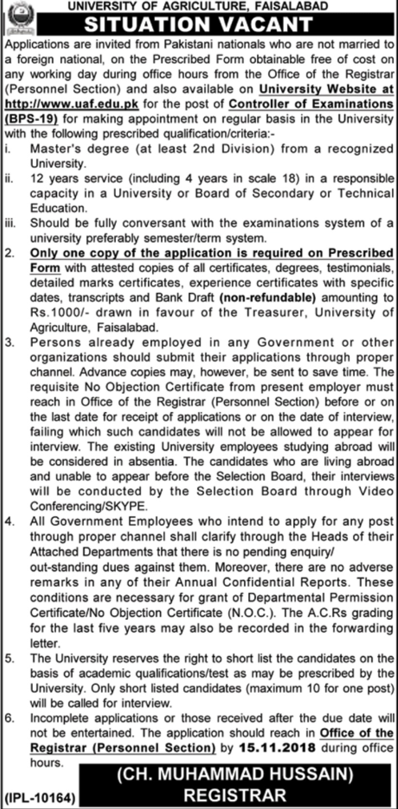 University of Agriculture Faisalabad Latest Jobs 2018
