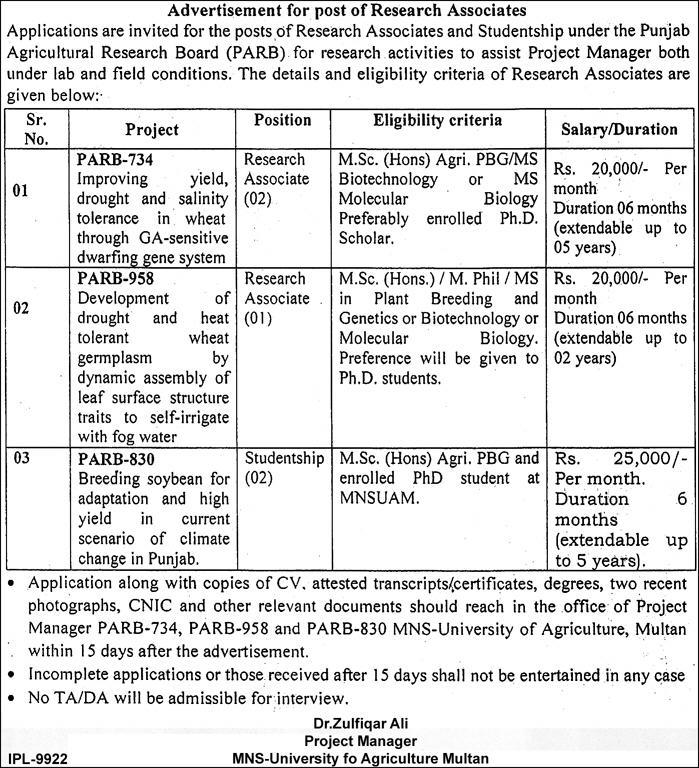University of Agriculture Multan Jobs 2018