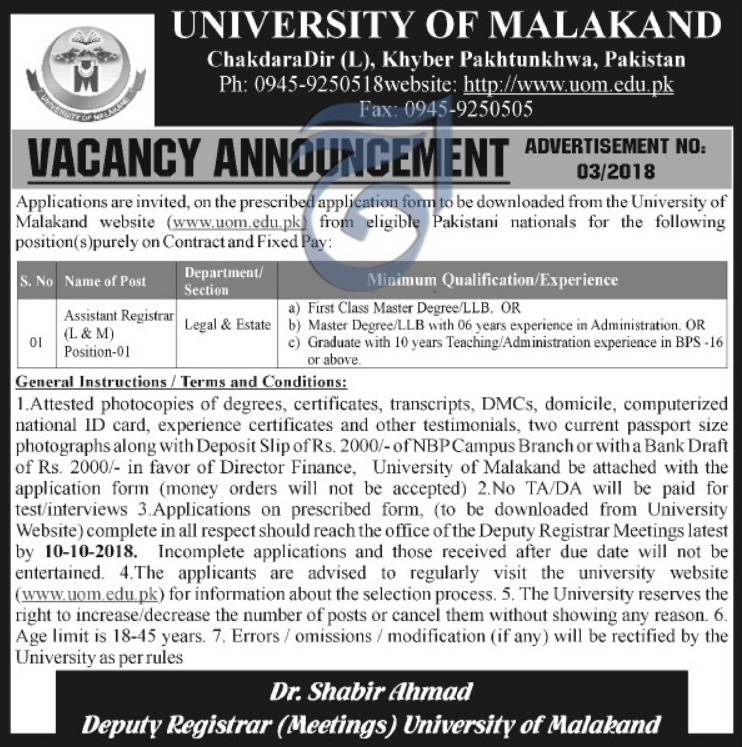 University of Malakand Khyber Pakhtunkhwa Latest Jobs 2018