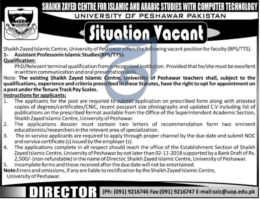 University of Peshawar Latest Jobs 19 October 2018
