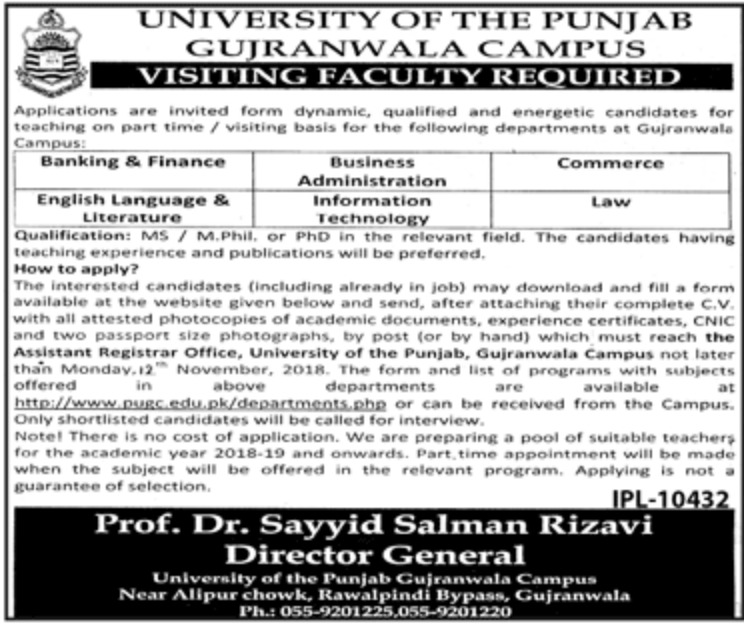 University of Punjab Gujranwala Campus Jobs Latest 2018
