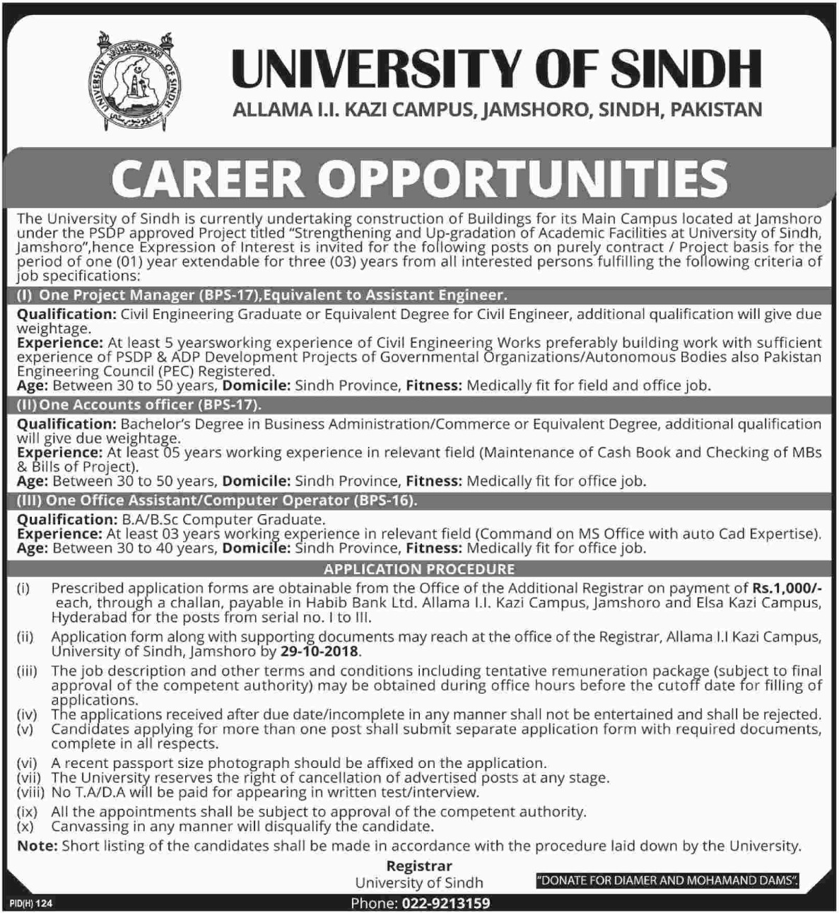 University of Sindh Jobs 10 October 2018