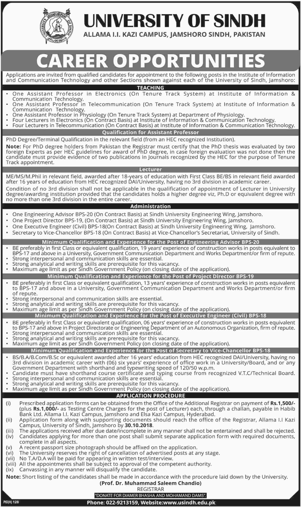 University of Sindh Latest Jobs 12 October 2018