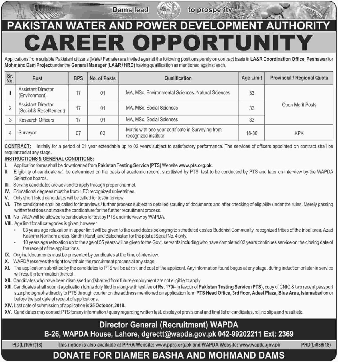 WAPDA Latest Jobs 9 October 2018
