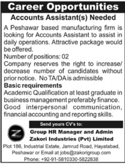 Zakori Industries Pvt Ltd Hayatabad Peshawar Jobs 2018