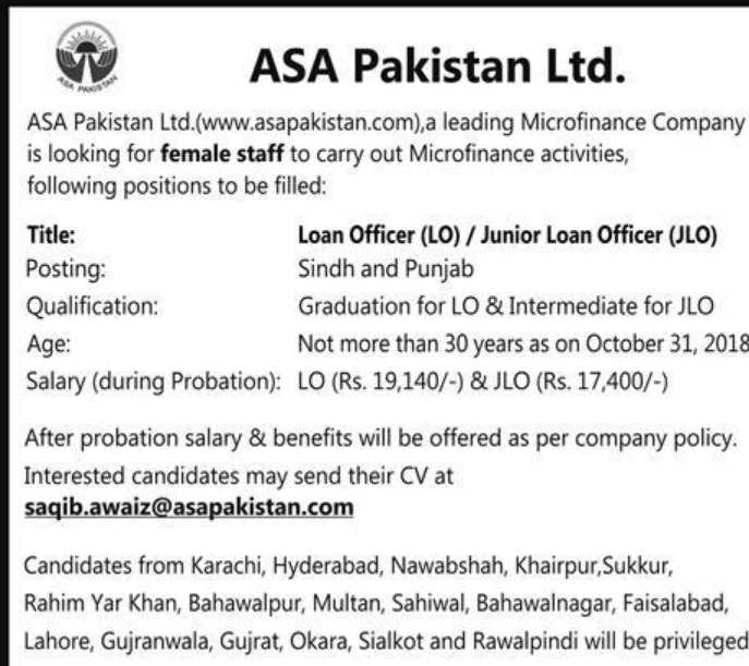 ASA Pakistan Ltd Jobs Latest 2018