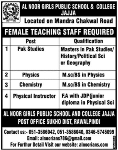 Al Noor Girls Public School & College Jajja Jobs 2018
