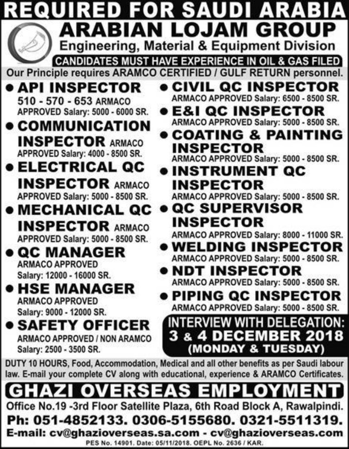 Arabian Lojam Group Saudi Arabia Jobs 2018