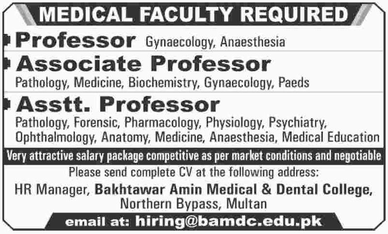 Bakhtawar Amin Medical & Dental College Multan Jobs Latest 2018