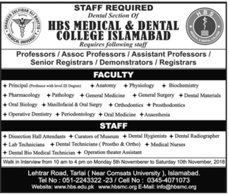 HBS Medical & Dental College Islamabad Jobs 2018