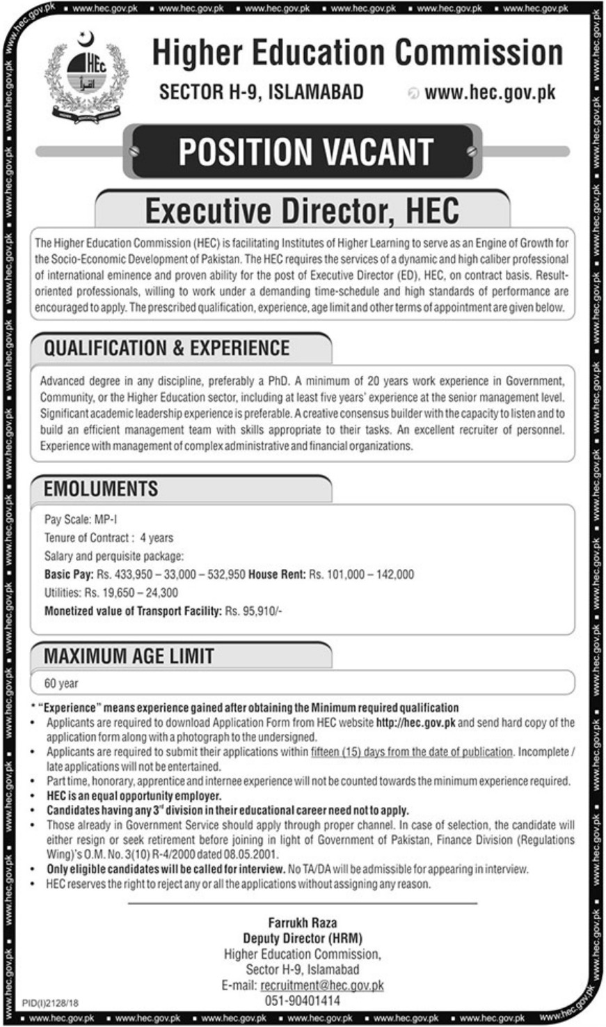 HEC Islamabad Pakistan Jobs Latest 2018