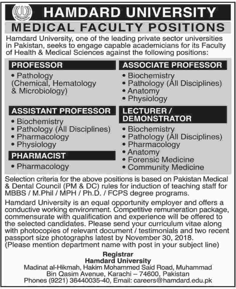 Hamdard University Karachi Jobs Latest 2018