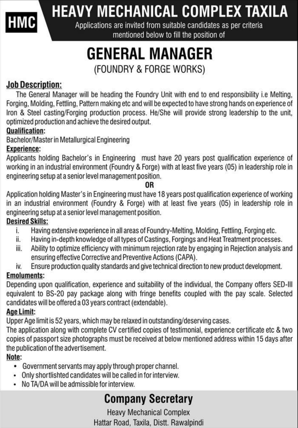 Heavy Mechanical Complex Taxila Jobs Latest 2018
