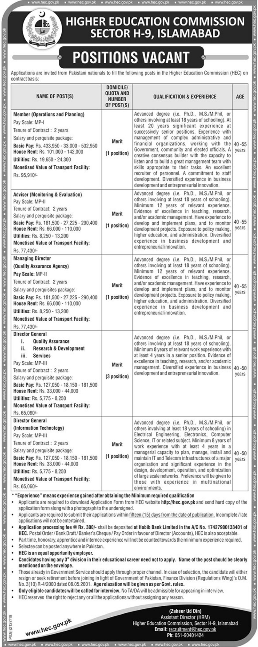 Higher Education Commission Islamabad Jobs 2018