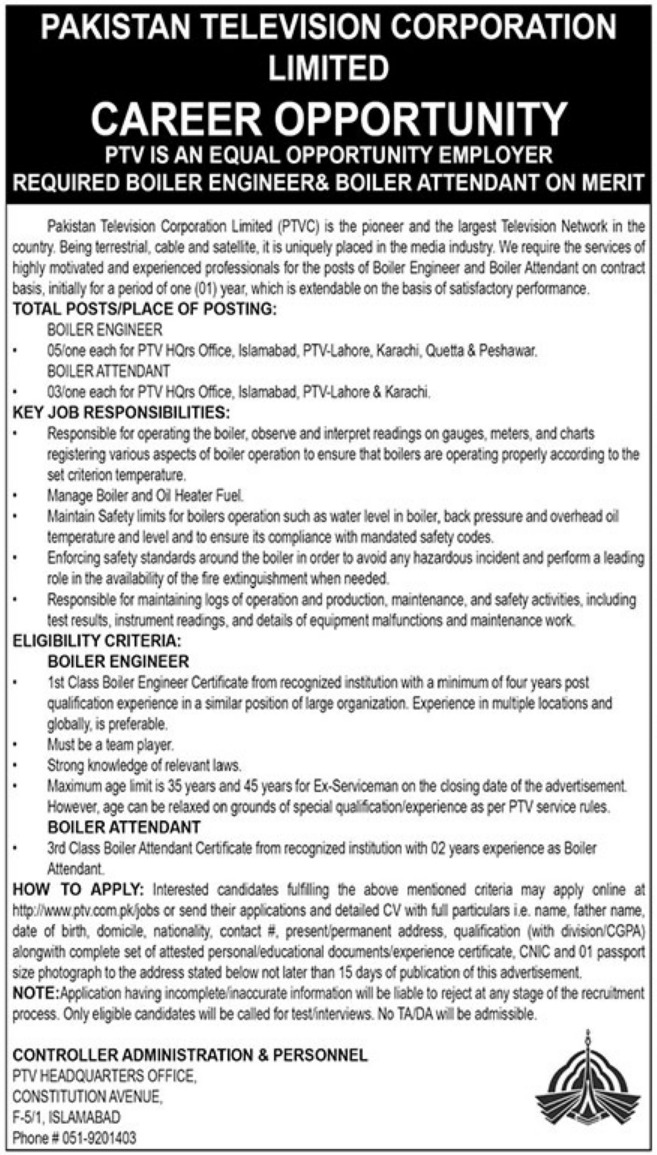 PTV Pakistan Television Corporation Jobs Latest 2018