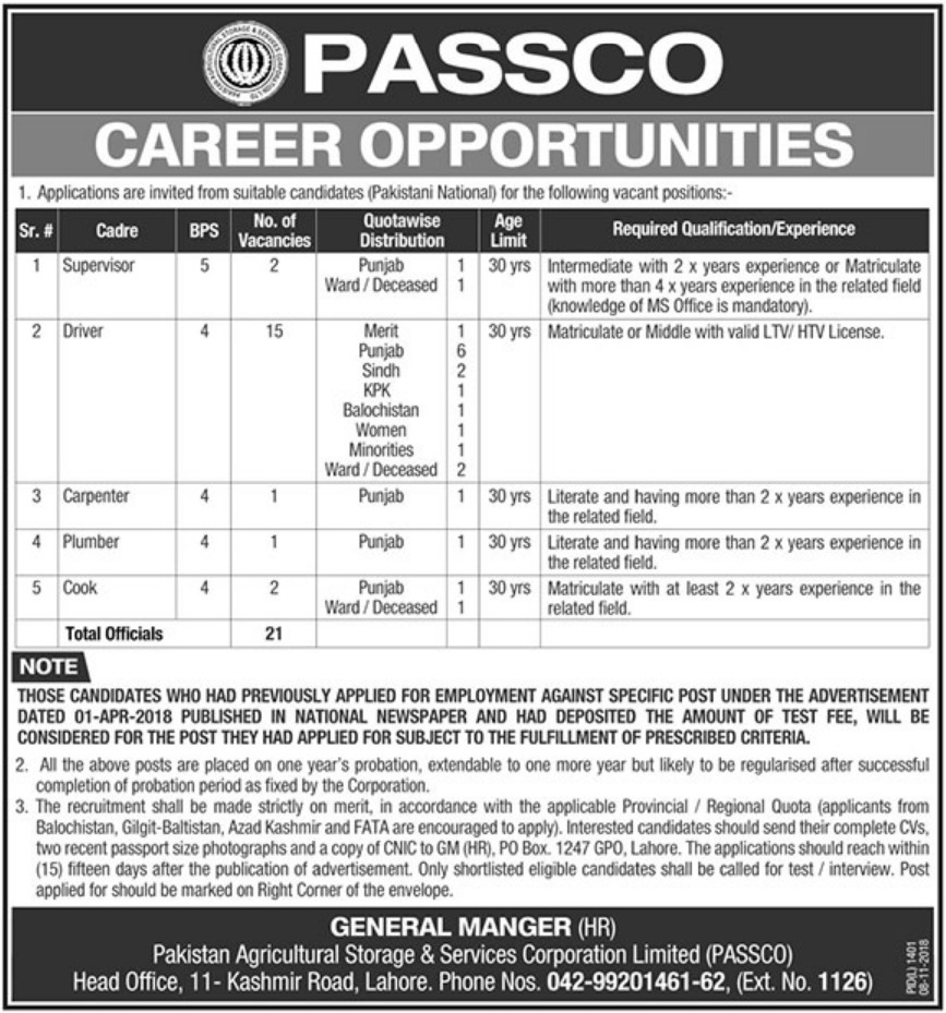 Pakistan Agricultural Storage and Services Corporation Jobs November 2018