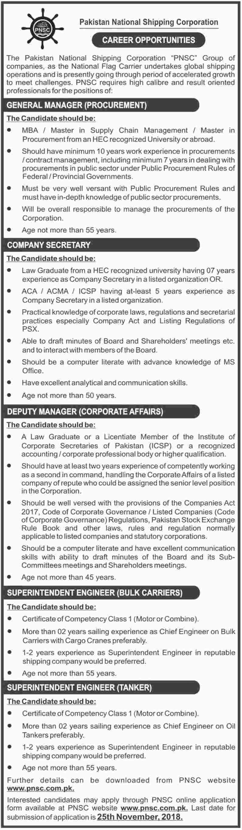 Pakistan National Shipping Corporation Jobs 2018
