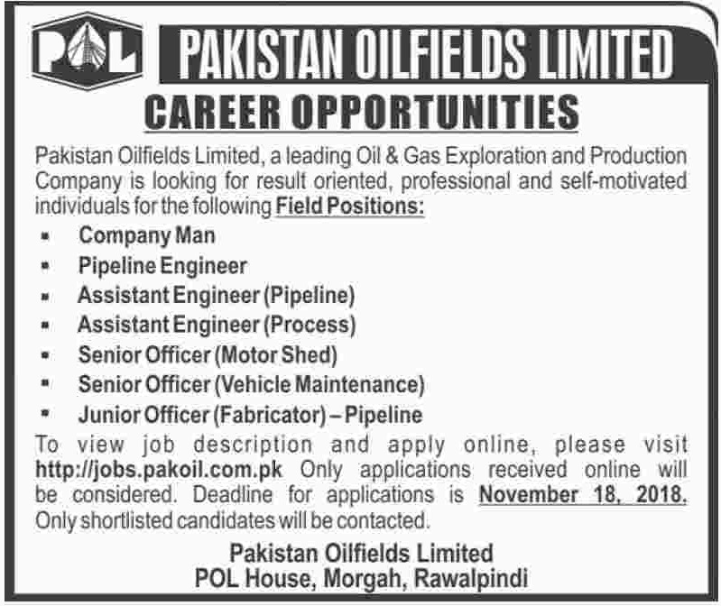Pakistan Outfields Limited Jobs Latest 2018