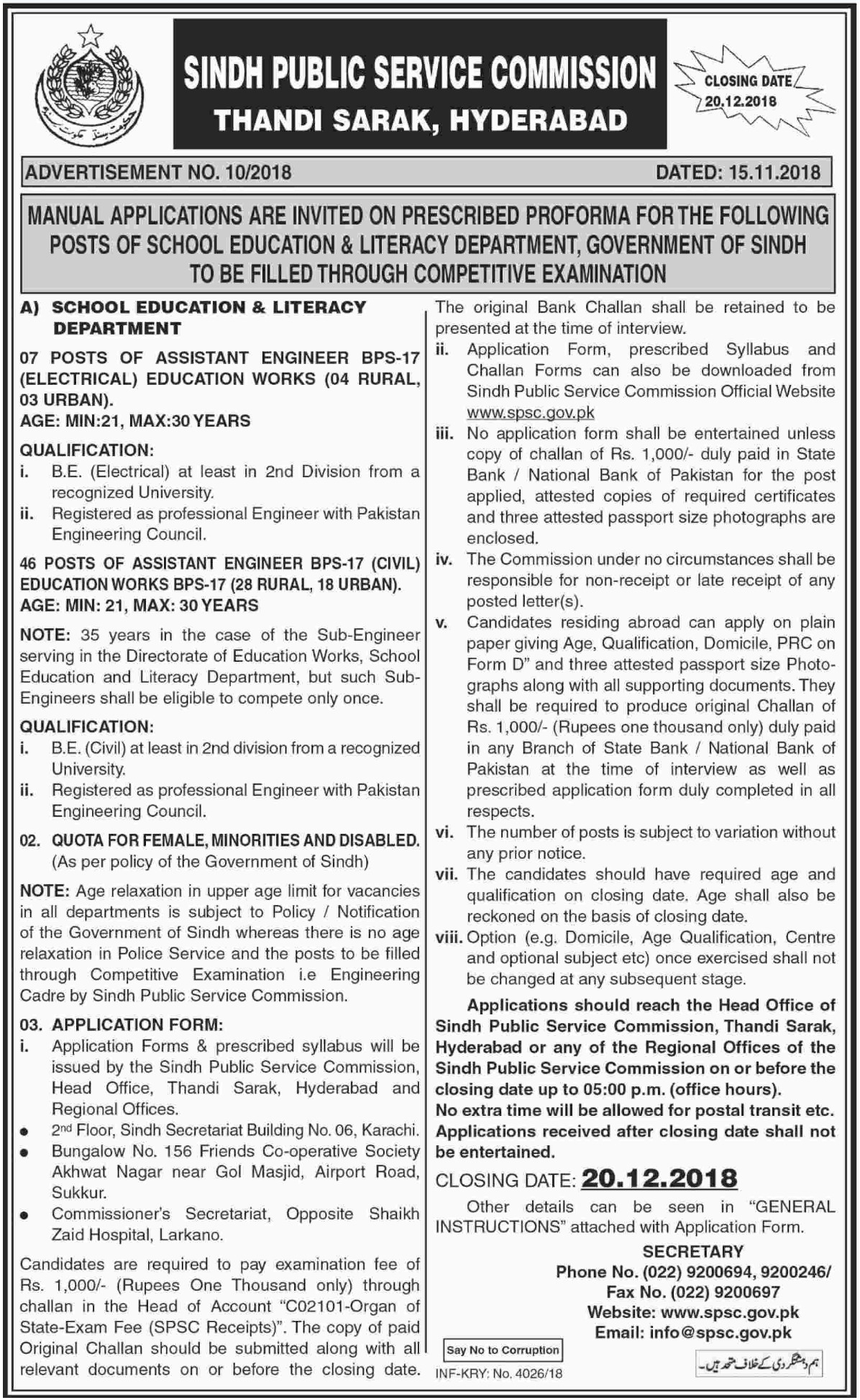 Sindh Public Service Commission Jobs Latest 2018