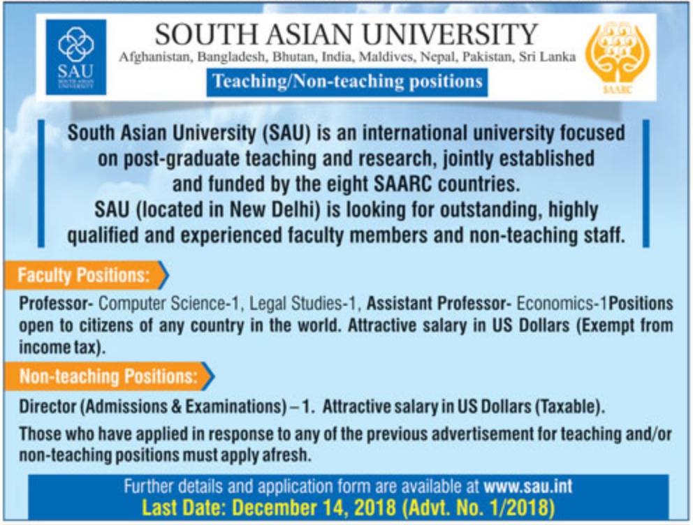 South Asian University Jobs Latest 2018